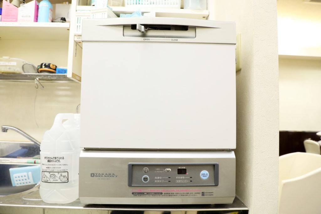 全自動洗浄機